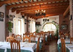 Hotel Restaurante Blanco y Verde - Conil de la Frontera - レストラン