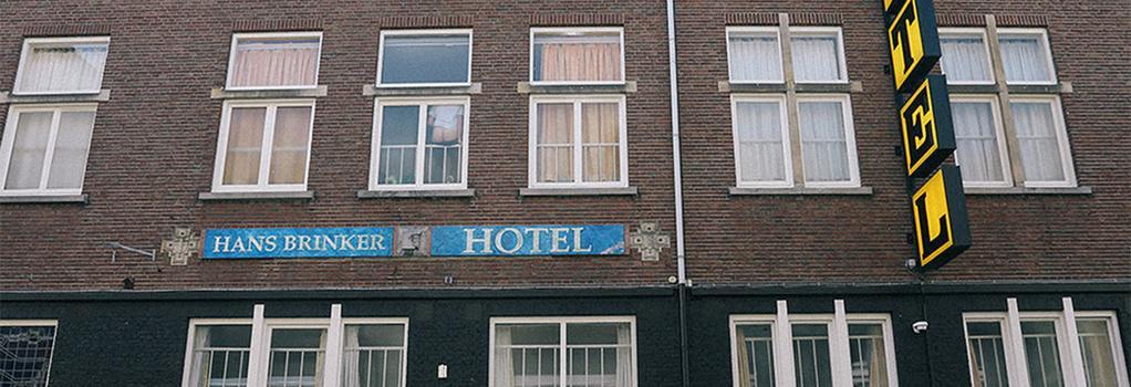 ハンス ブリンカー ホステル アムステルダム - アムステルダム - 建物