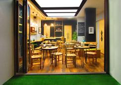 ブンク ホテル - イスタンブール - レストラン