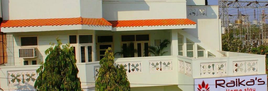 Raika's B&B - ジャイプール - 建物