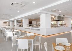ホテル ザ ニュー アルガーブ - イビサ - レストラン