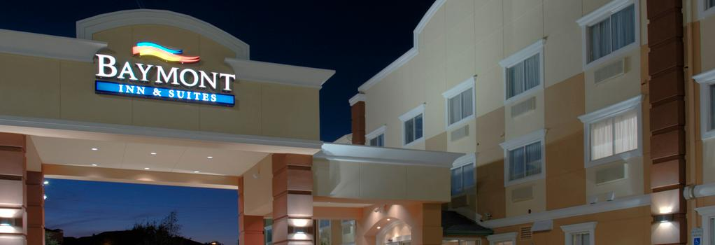 Baymont Inn & Suites Dallas/ Love Field - ダラス - 建物