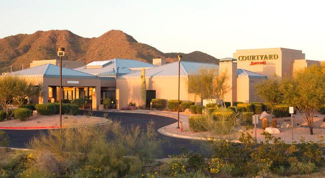 Courtyard by Marriott Scottsdale at Mayo Clinic - スコッツデール - 建物