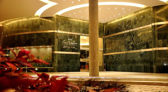 Hotel Plaza Meru - Puerto Ordaz - 建物