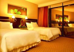 Hotel Plaza Meru - Puerto Ordaz - 寝室