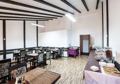 Hotel Citadella Bucuresti - ブカレスト - レストラン