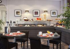 アロブロージュ オテル - Annecy - レストラン
