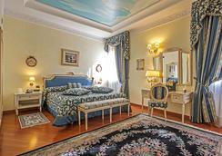 ダニエルズ ホテル - ローマ - 寝室