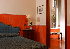 Hotel Portoghesi - ローマ - 寝室