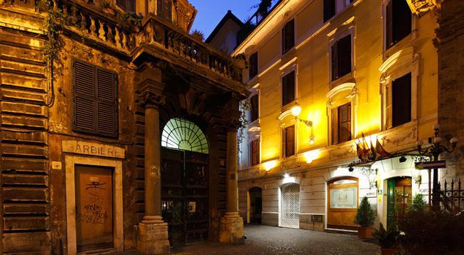 Hotel Portoghesi - ローマ - 建物