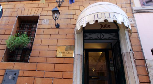 ホテル ジュリア - ローマ - 建物
