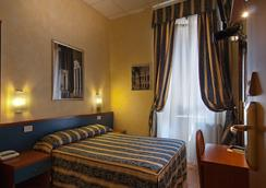 ホテル ジュリア - ローマ - 寝室