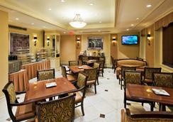 ザ ミルバーン ホテル - ニューヨーク - レストラン