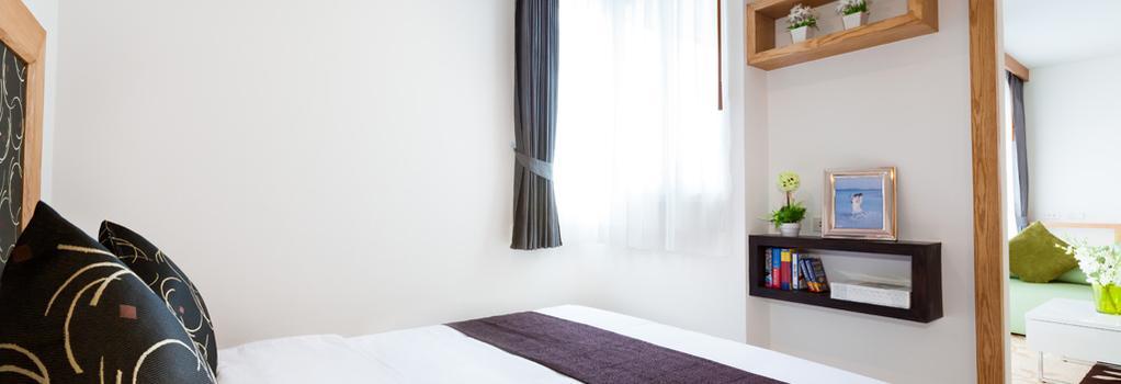 The Jasmine Nai Harn Beach Resort And Spa - Rawai - 寝室
