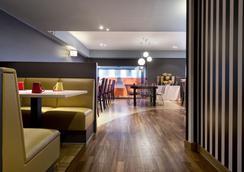 Antwerp City Hotel - アントワープ - レストラン
