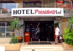 Hotel Presidente Internacional - グアヤキル - 建物