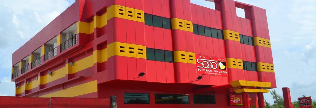 Hotel Sogo Sta. Rosa Laguna - サンタ・ローザ - 建物