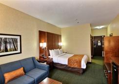 Comfort Suites Appleton Airport - アップルトン - 寝室