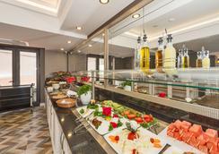 Hanna Hotel - イスタンブール - レストラン
