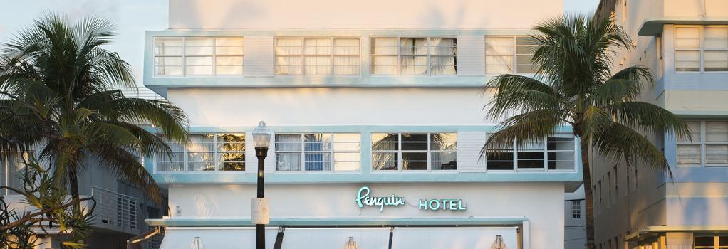 ペンギン ホテル - マイアミ・ビーチ - 建物