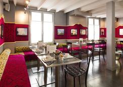 ホテル デザイン ソルボンヌ - パリ - レストラン