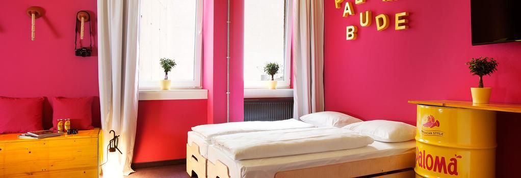 スーパーブード ホテル ホステル ザンクト ゲオルグ - ハンブルク - 寝室