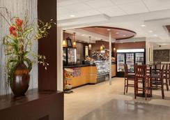 ラマダ プラザ ホテル ニューアーク エアポート - ニューアーク - レストラン