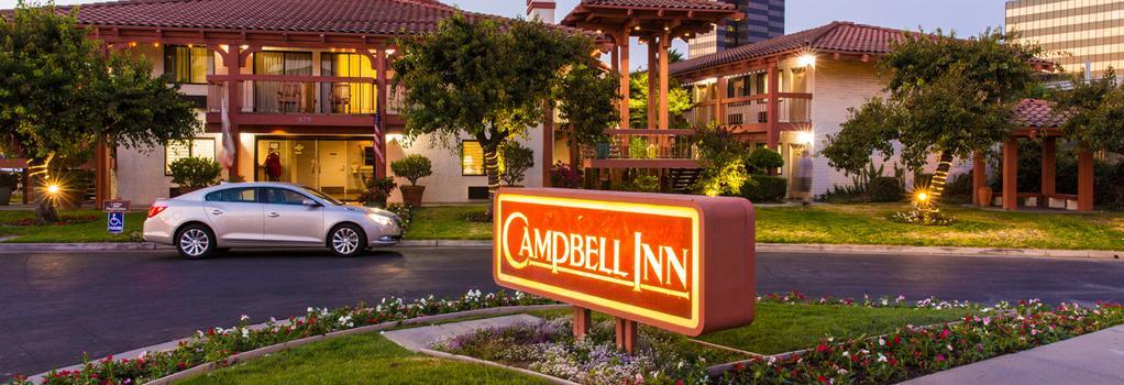 キャンベル イン ホテル - キャンベル - 建物