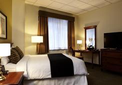 ブロードウェー プラザ ホテル - ニューヨーク - 寝室