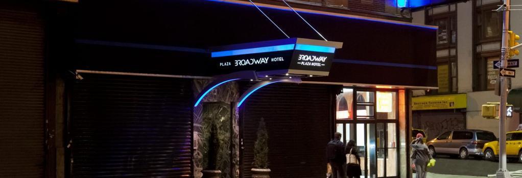 ブロードウェー プラザ ホテル - ニューヨーク - 建物