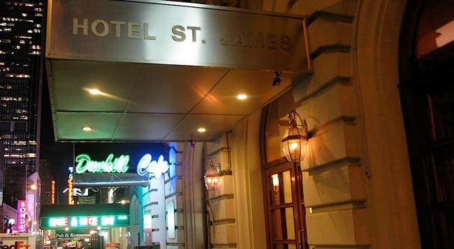 ホテル セント ジェームス - ニューヨーク - 建物
