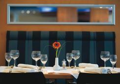 インターシティホテル エアフルト - エルフルト - レストラン