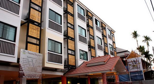 ワンブラパ グランド ホテル - チェンマイ - 建物