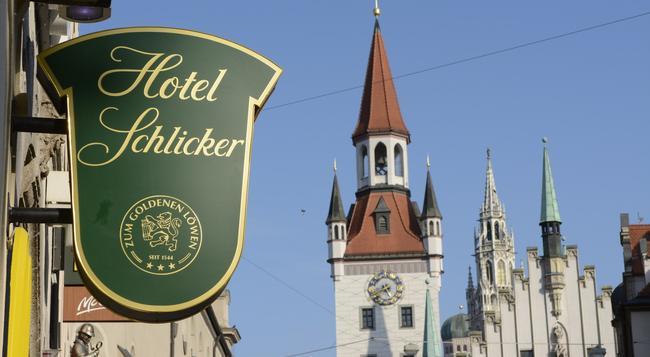 ホテル シュリッカー - ミュンヘン - 建物