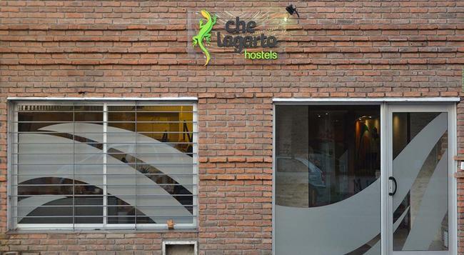 Che Lagarto Hostel Montevideo - モンテビデオ - 建物