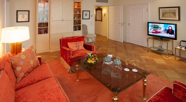 パークホテル ギュータースロー - Gütersloh - 寝室