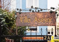 Villa Asesor - グダニスク - 屋外の景色