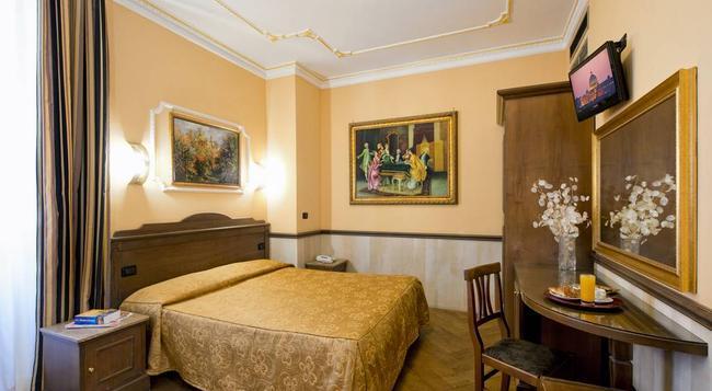 ホテル マルコ ポーロ ローマ - ローマ - 寝室