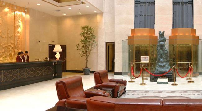 Shanghai Fanyang Hotel - 上海市 - ロビー