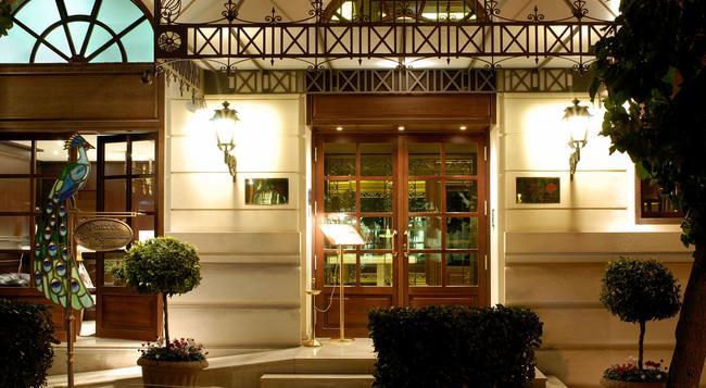ヘラ ホテル - アテネ - 建物