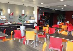 Brit Hôtel du Stade - レンヌ - レストラン