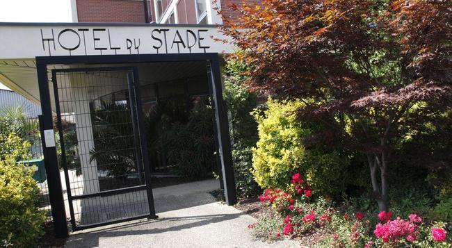 Brit Hôtel du Stade - レンヌ - 建物