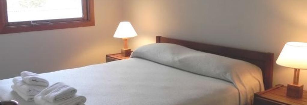 La Casa en Ushuaia B&B - ウシュアイア - 寝室