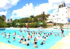 Salvatti Cataratas Hotel - フォス・ド・イグアス - アトラクション