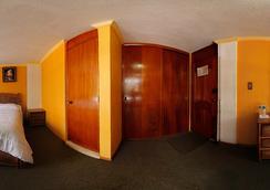 Hotel Las Américas - モレリア - 寝室
