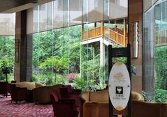 Fulejiuzhou International Hotel - Mianyang - ラウンジ