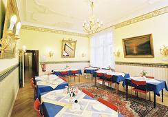 ホテル グニア - ベルリン - レストラン