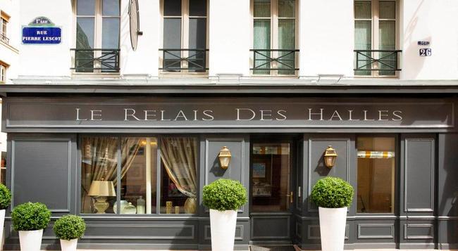 オテル ル ルレ デ アール - パリ - 建物