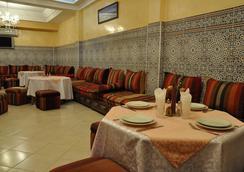 Hotel Mont Gueliz - マラケシュ - レストラン