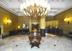 Amérian Executive Mendoza Hotel - メンドーサ - ロビー